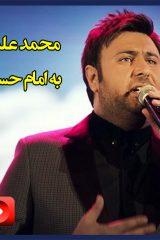 محمد+علیزاده