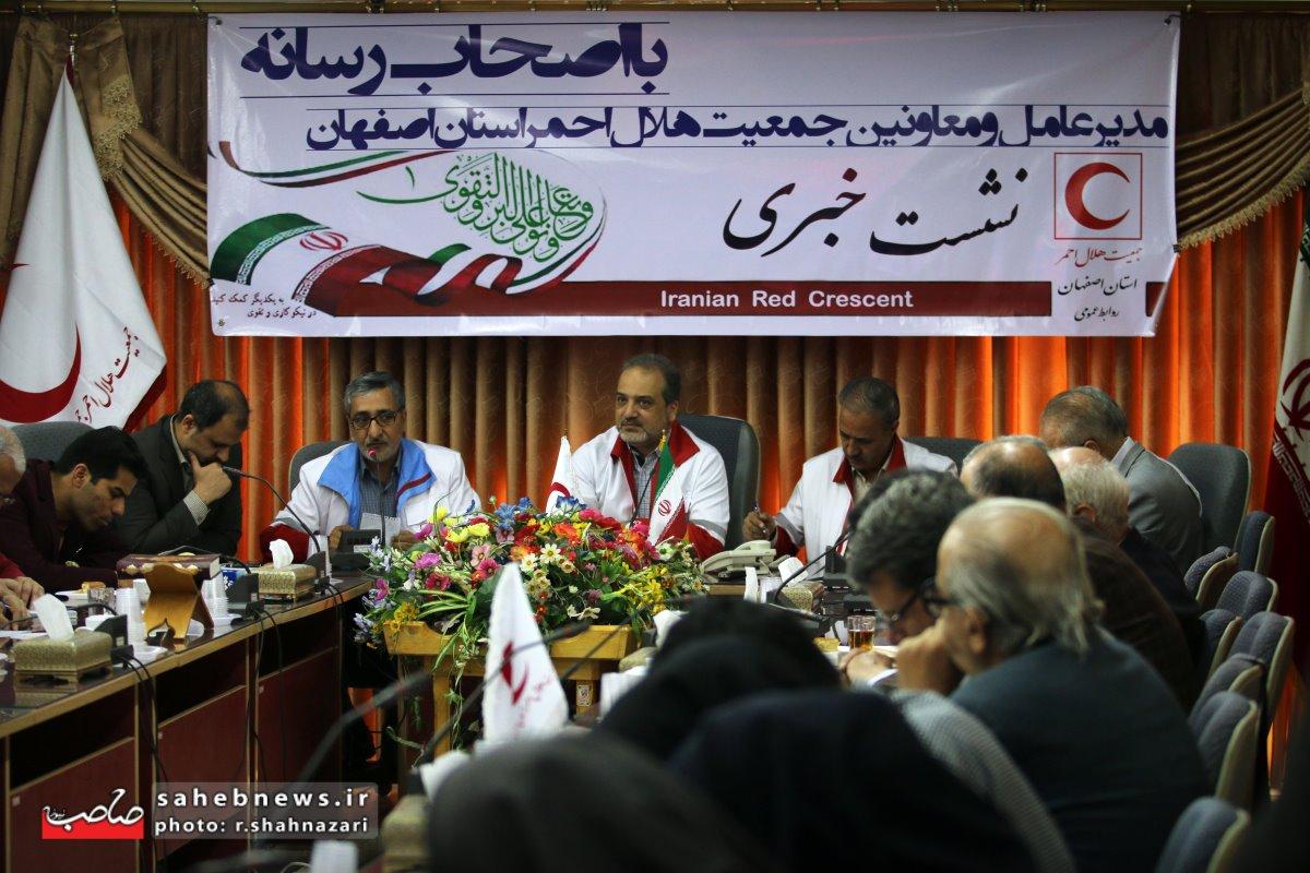 هلال احمر اصفهان (6)