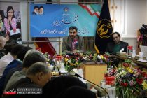 کمیته امداد اصفهان (1)