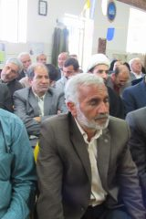 مجمع بسیج اردستان