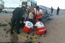 حادثه رانندگی