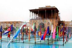blog_resized_300_200_4402_نوروز_اصفهان
