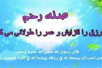 farhangnews_192641-546559-1459826398