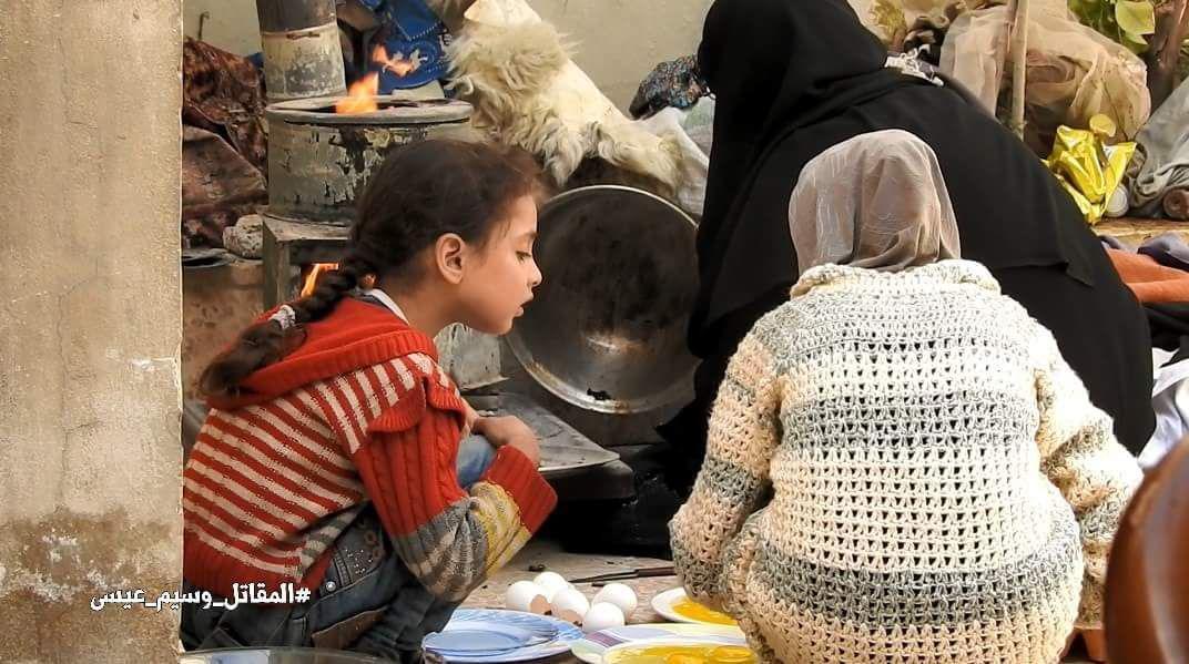 syria (11)