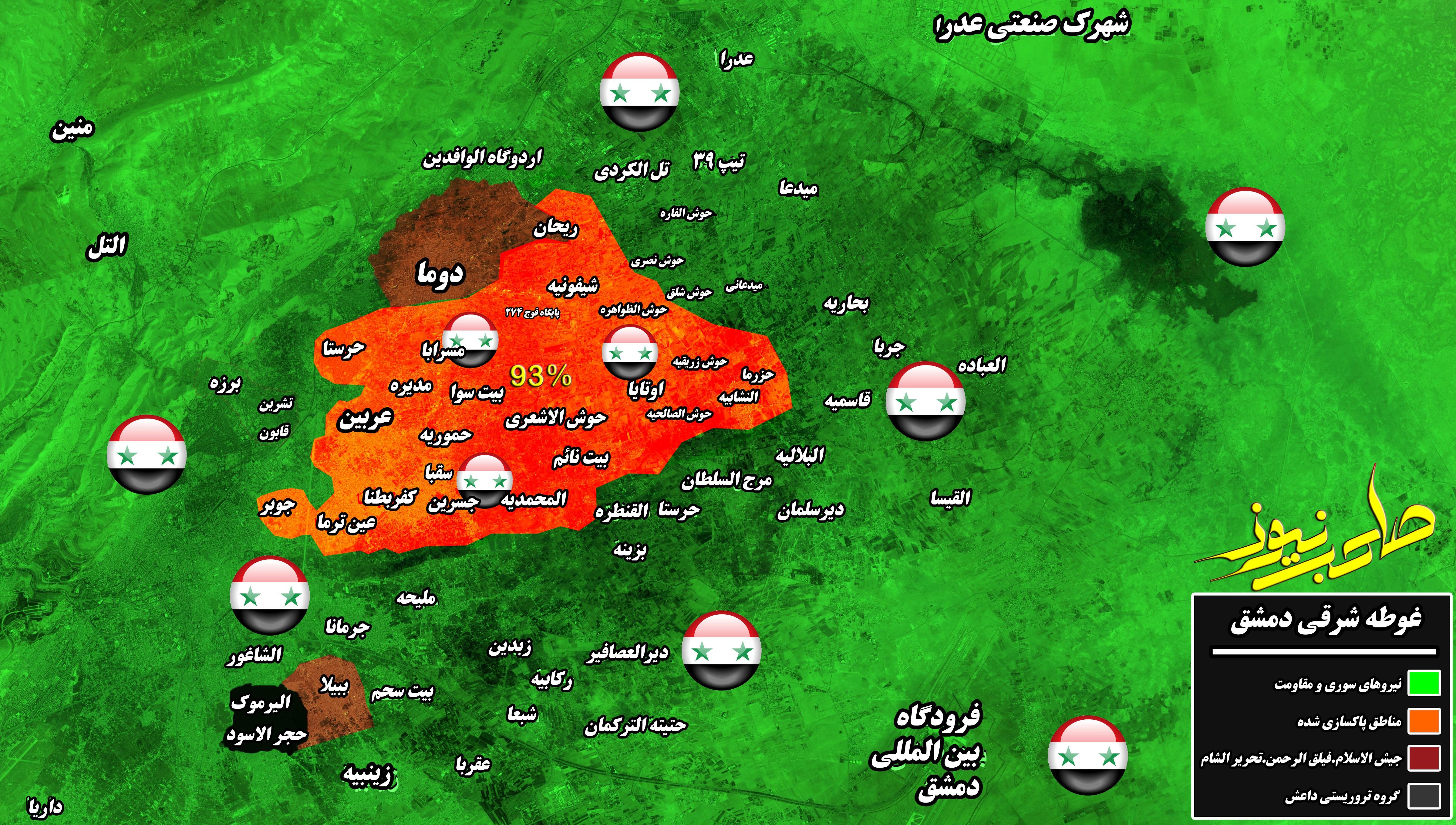 syria (15)