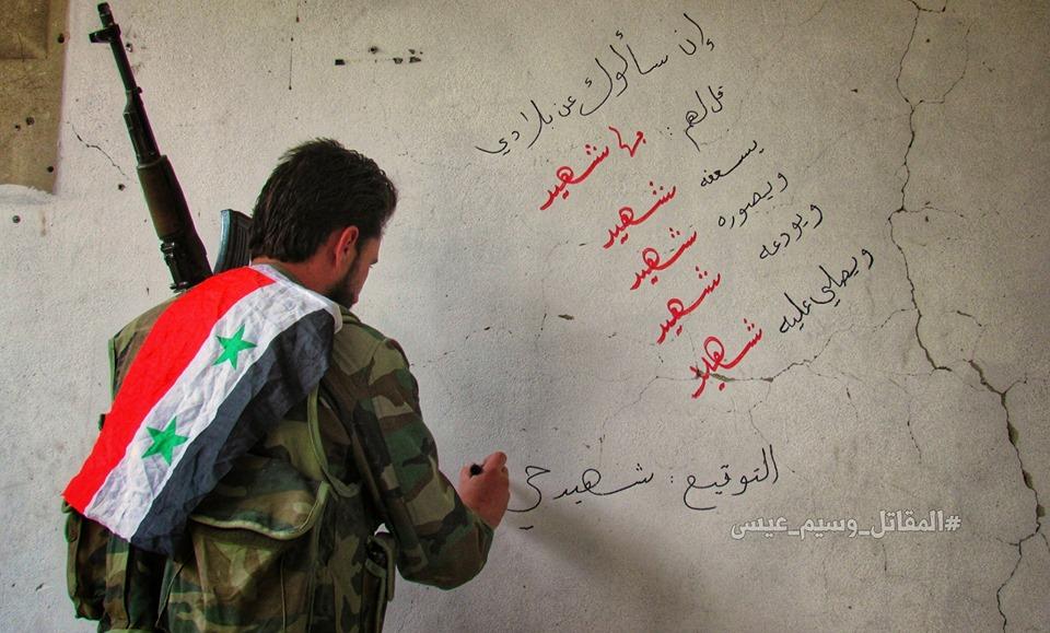 syria1 (3)