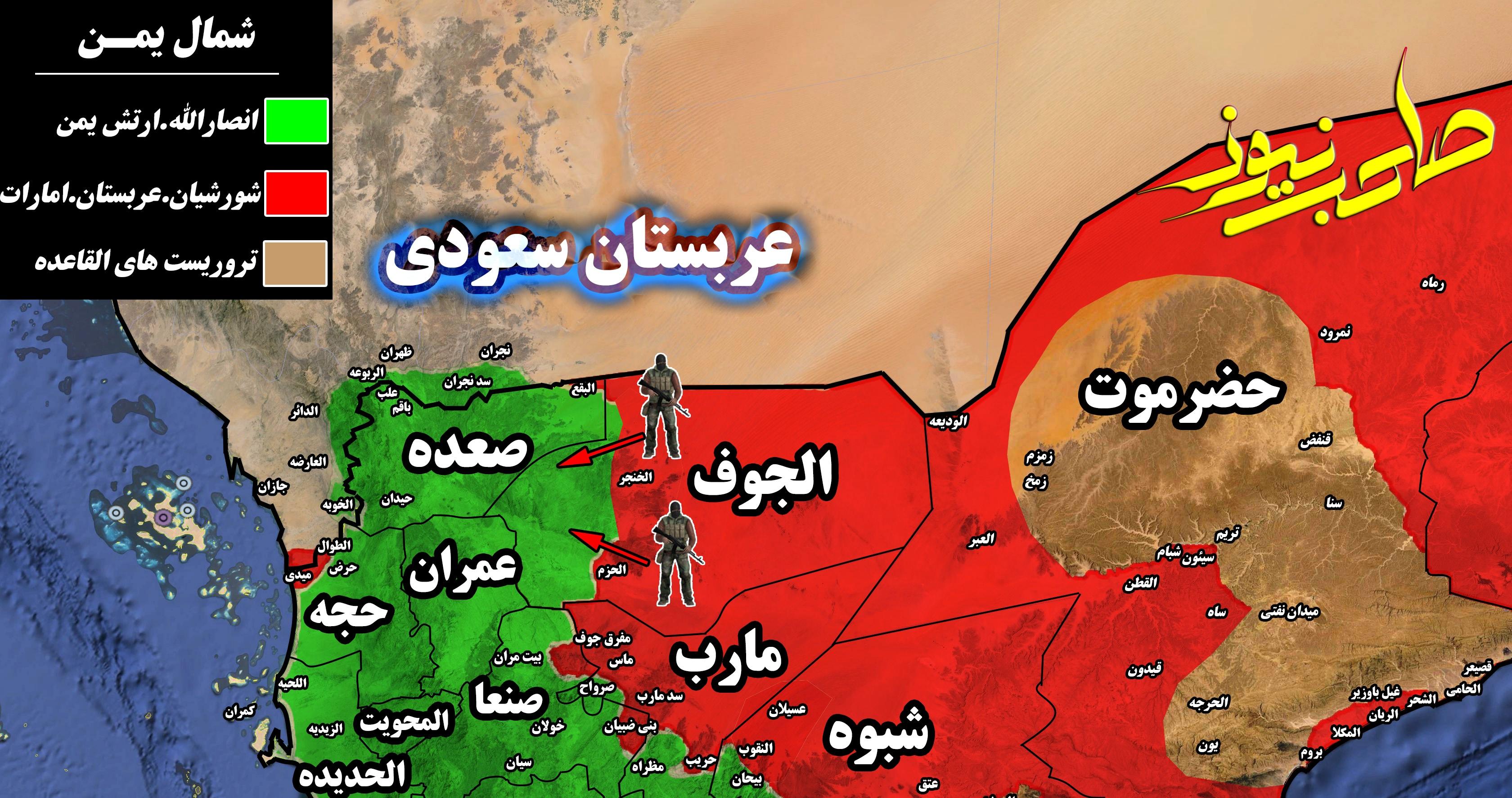yemen (1)