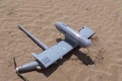 إسقاط طائرة استطلاع تابعة للعدوان