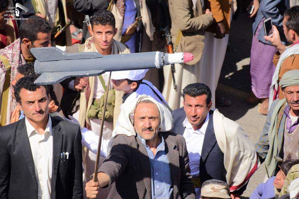 yemen (15)