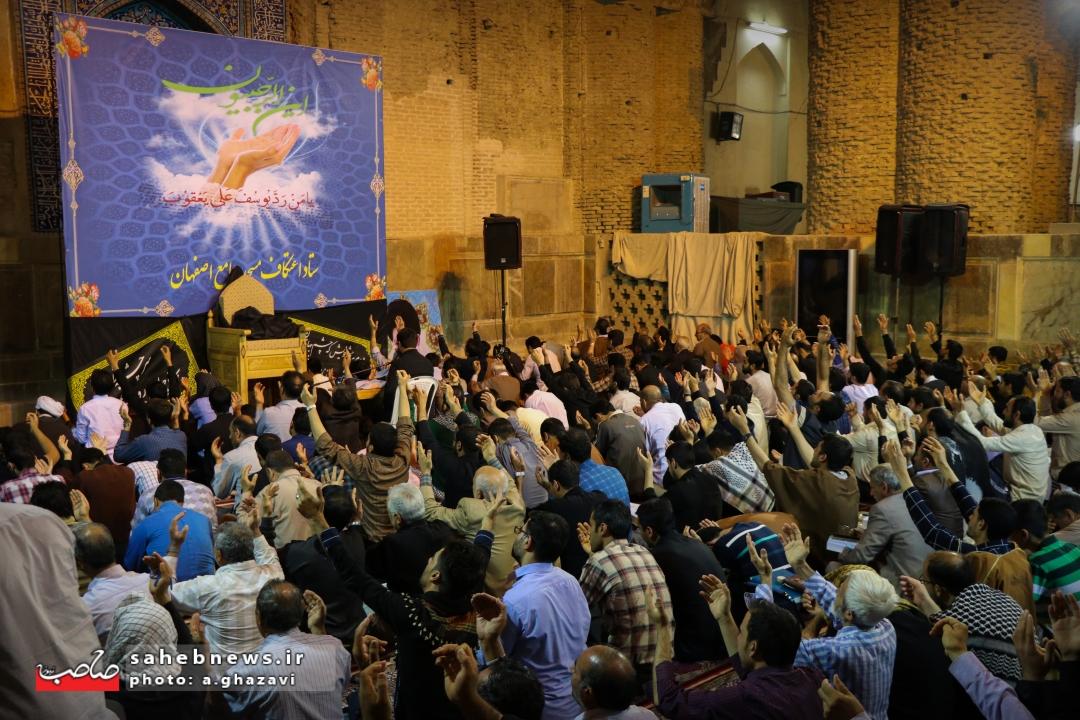 اعتکاف مسجد جامع اصفهان (20)