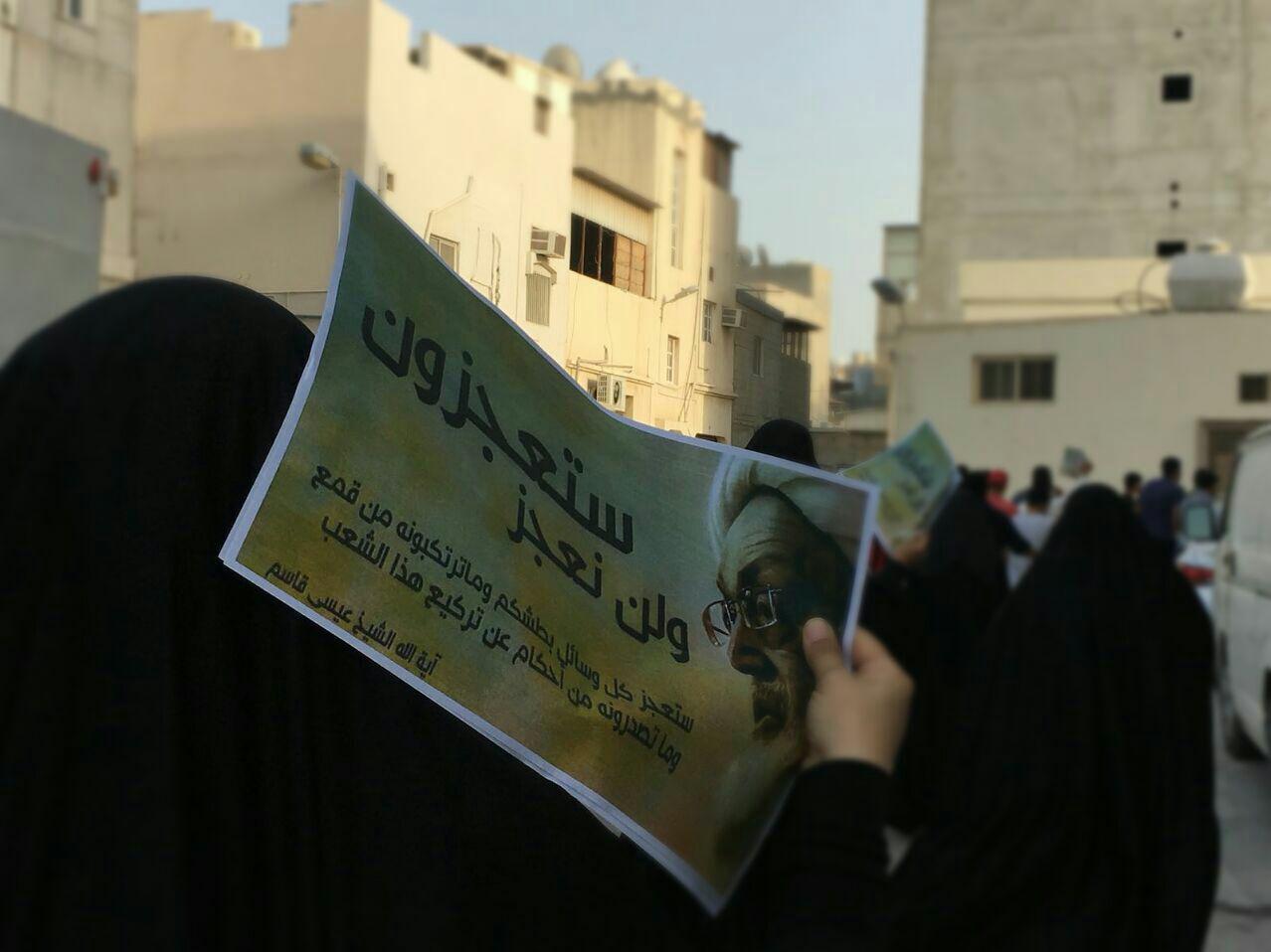 بحرین (16)