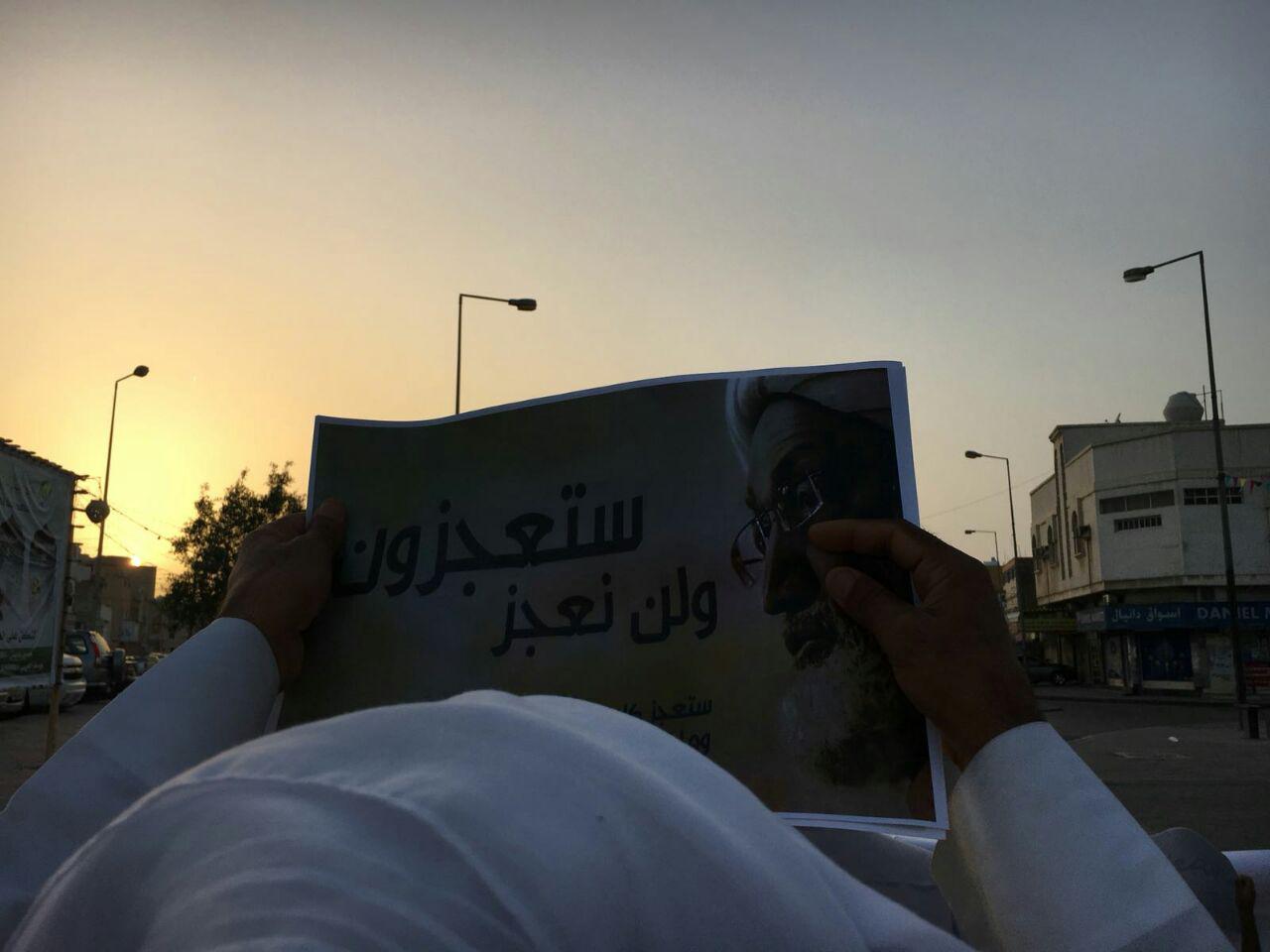 بحرین (17)