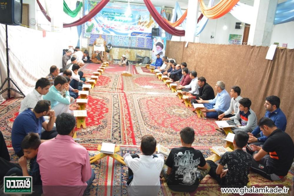 خمینی شهر اعتکاف (19)
