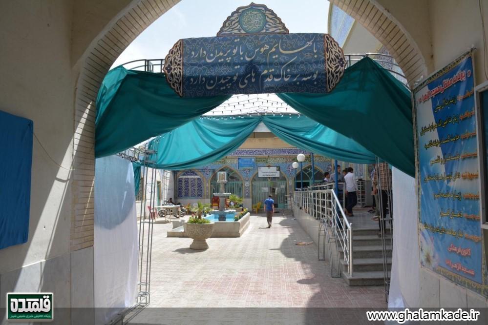 خمینی شهر اعتکاف (23)