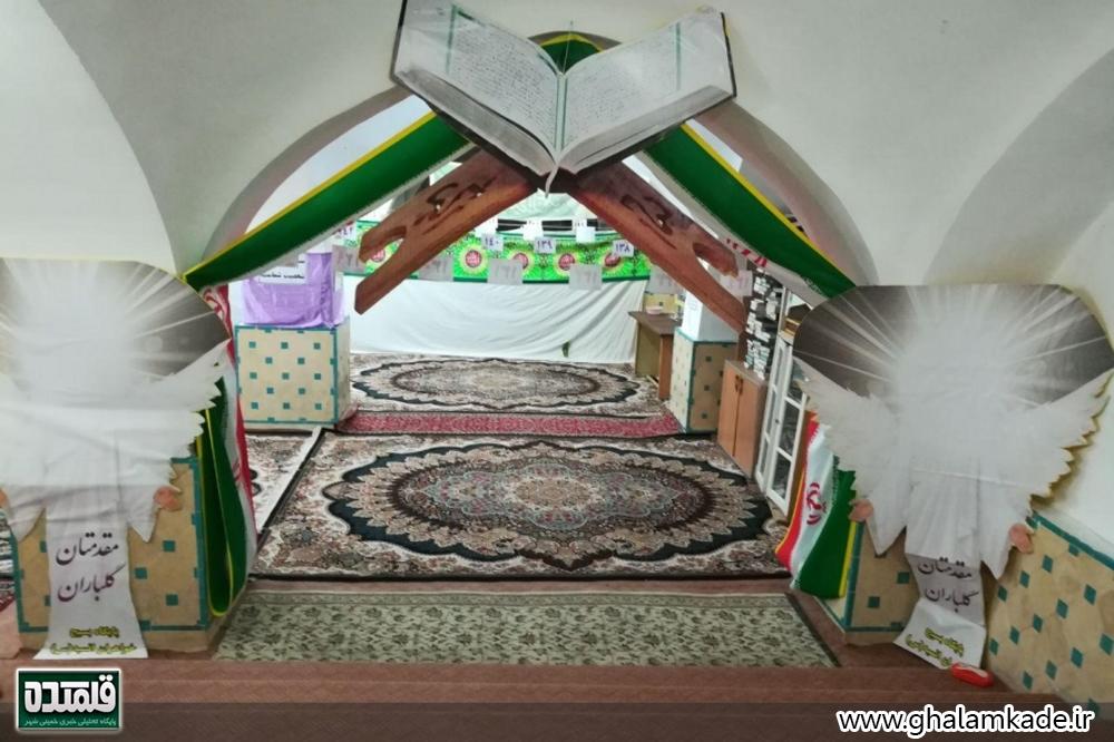 خمینی شهر اعتکاف (3)