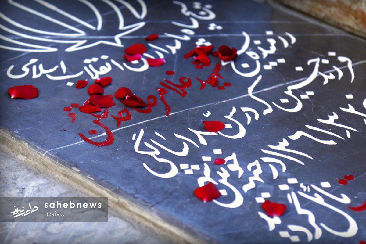 فدک اصفهان (10)