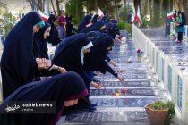 فدک اصفهان (8)