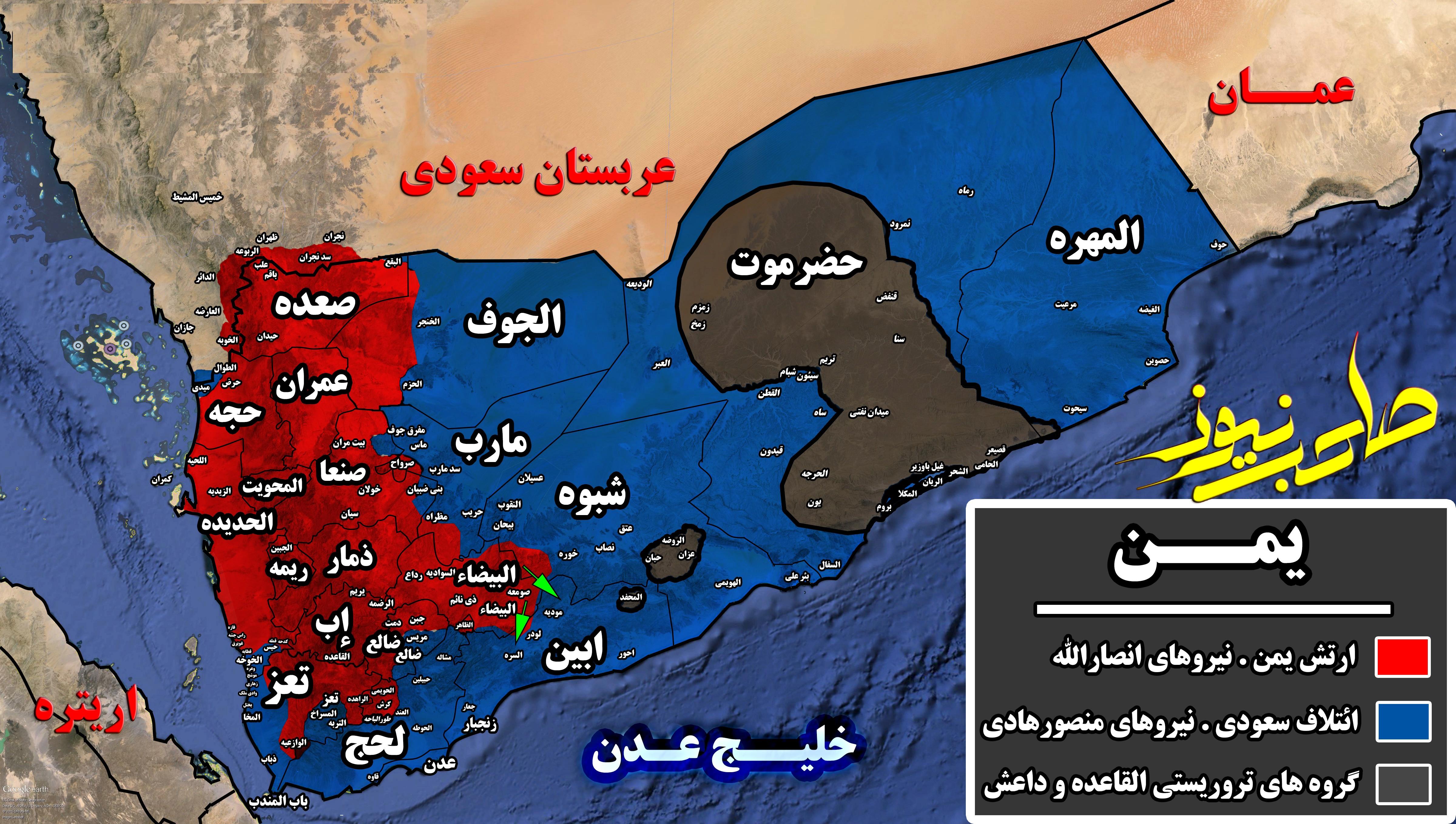 یمن12