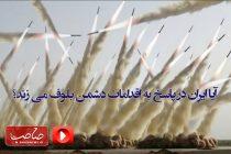 Qodrat-Nezami-Iran