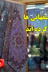 Traditional_Iranian_Kashmir_Termeh-Bags_Covers