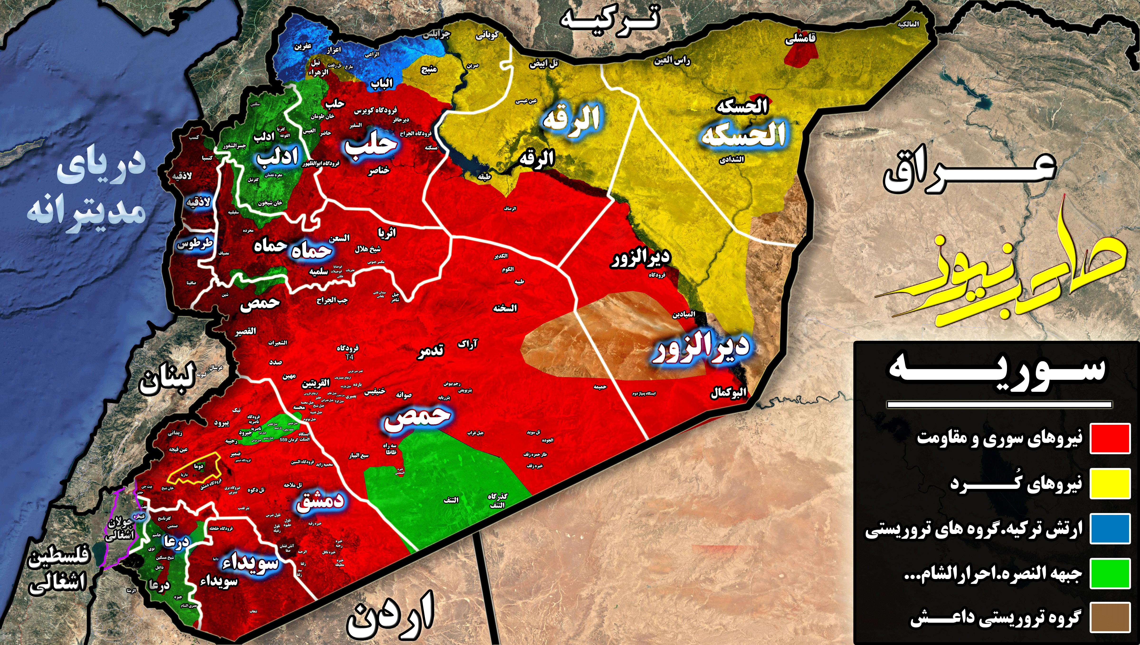 syria-new