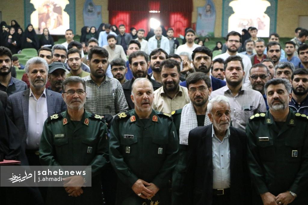 ارودهای جهادی بسیج سازندگی اصفهان (14)