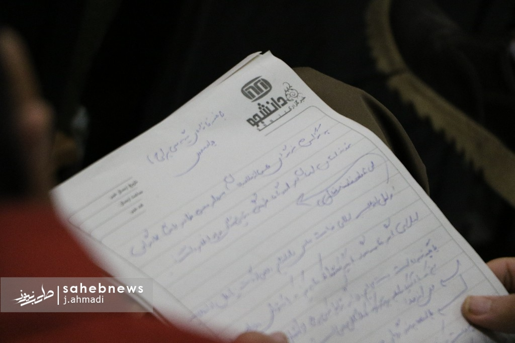 ارودهای جهادی بسیج سازندگی اصفهان (27)