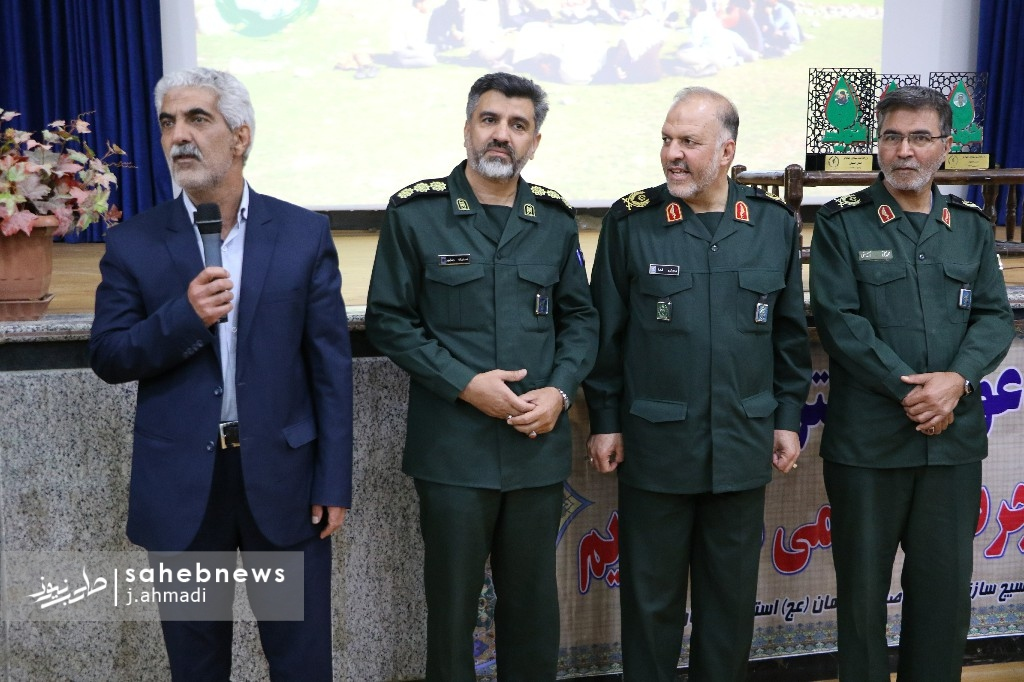 ارودهای جهادی بسیج سازندگی اصفهان (8)
