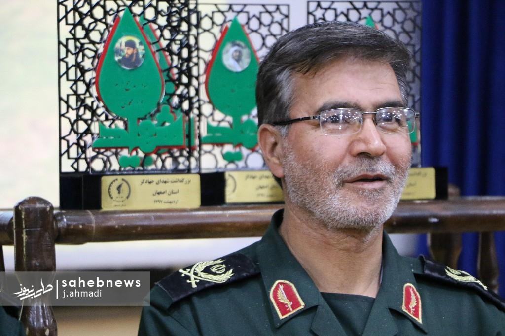 ارودهای جهادی بسیج سازندگی اصفهان (9)
