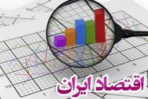 اقتصاد+ایران