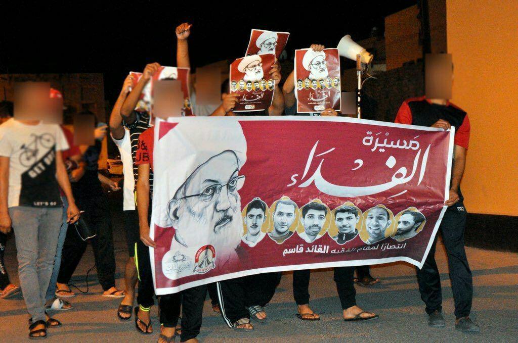 بحرین (14)