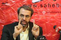 دکتر حسین مطیع