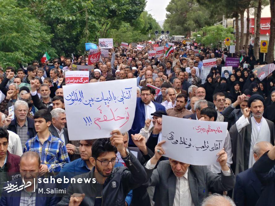 راهپیمایی برجام خمینی شهر (10)