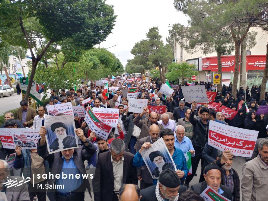 راهپیمایی برجام خمینی شهر (9)