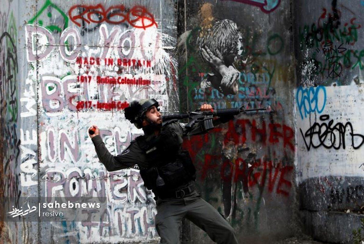فلسطین (15)