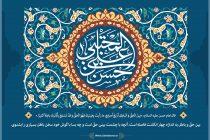 میلاد-امام-حسن-مجتبی