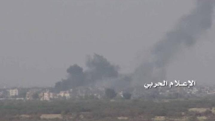 یمن (7)