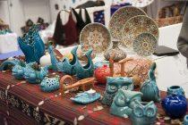 13_handicrafts_-_350_-_da
