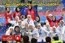 16_women_futsal_1