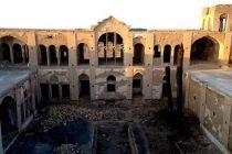 کاخ امیرآباد اردستان