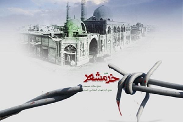 hhe2133-khorramshahr