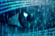 قانون حمایت از حریم خصوصی