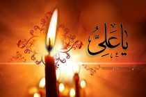 اصفهان-+شب+شعر
