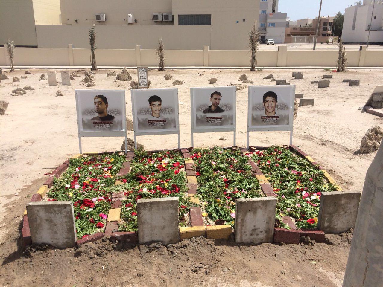 بحرین (3)