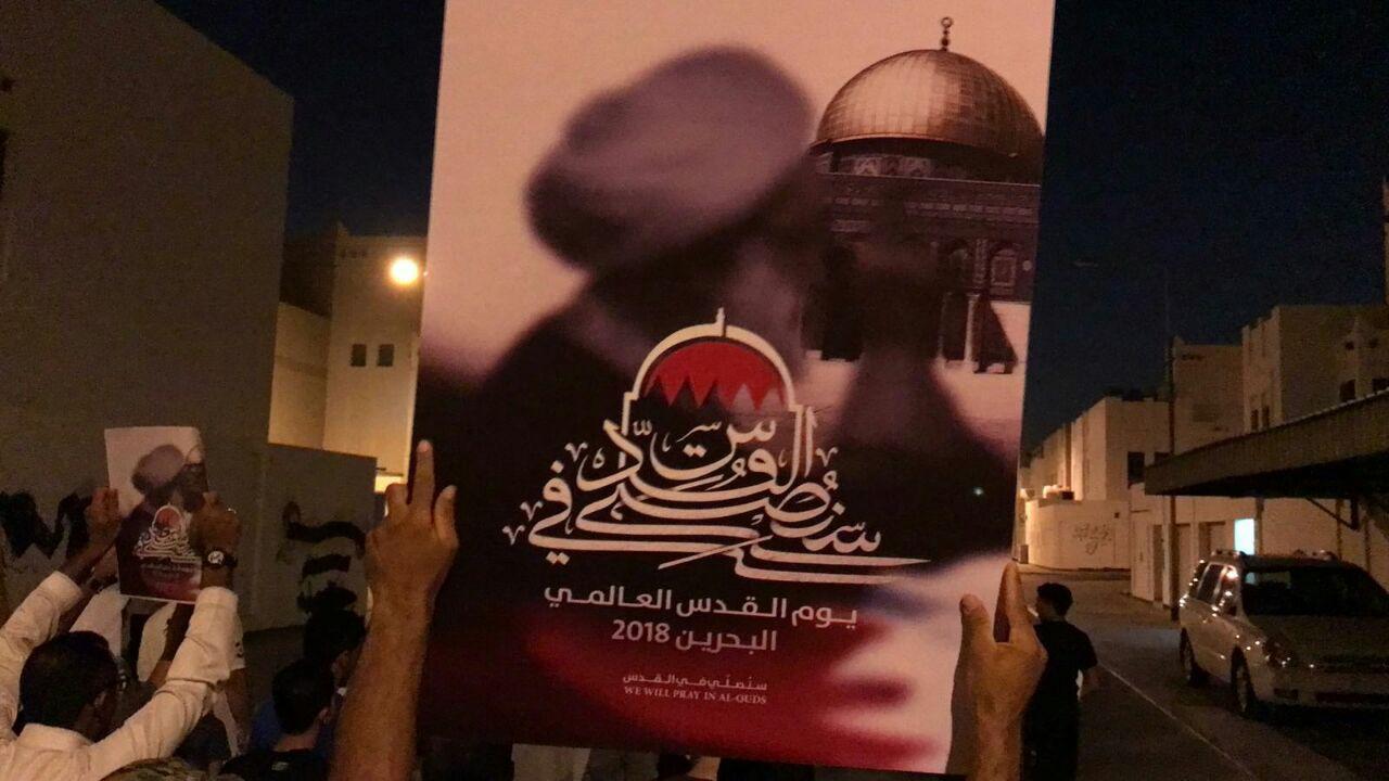 بحرین (7)