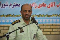 جوی آباد - خمینی شهر - پلیس (8)