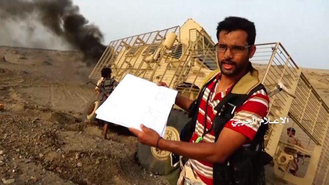 یمن11 (4)