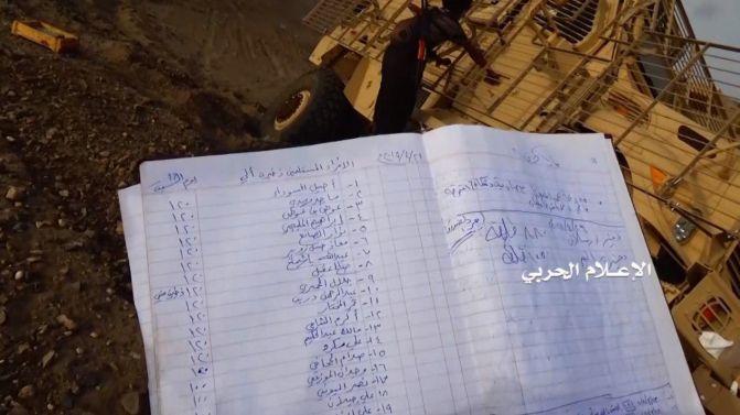 یمن11 (6)