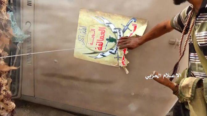 یمن11 (7)