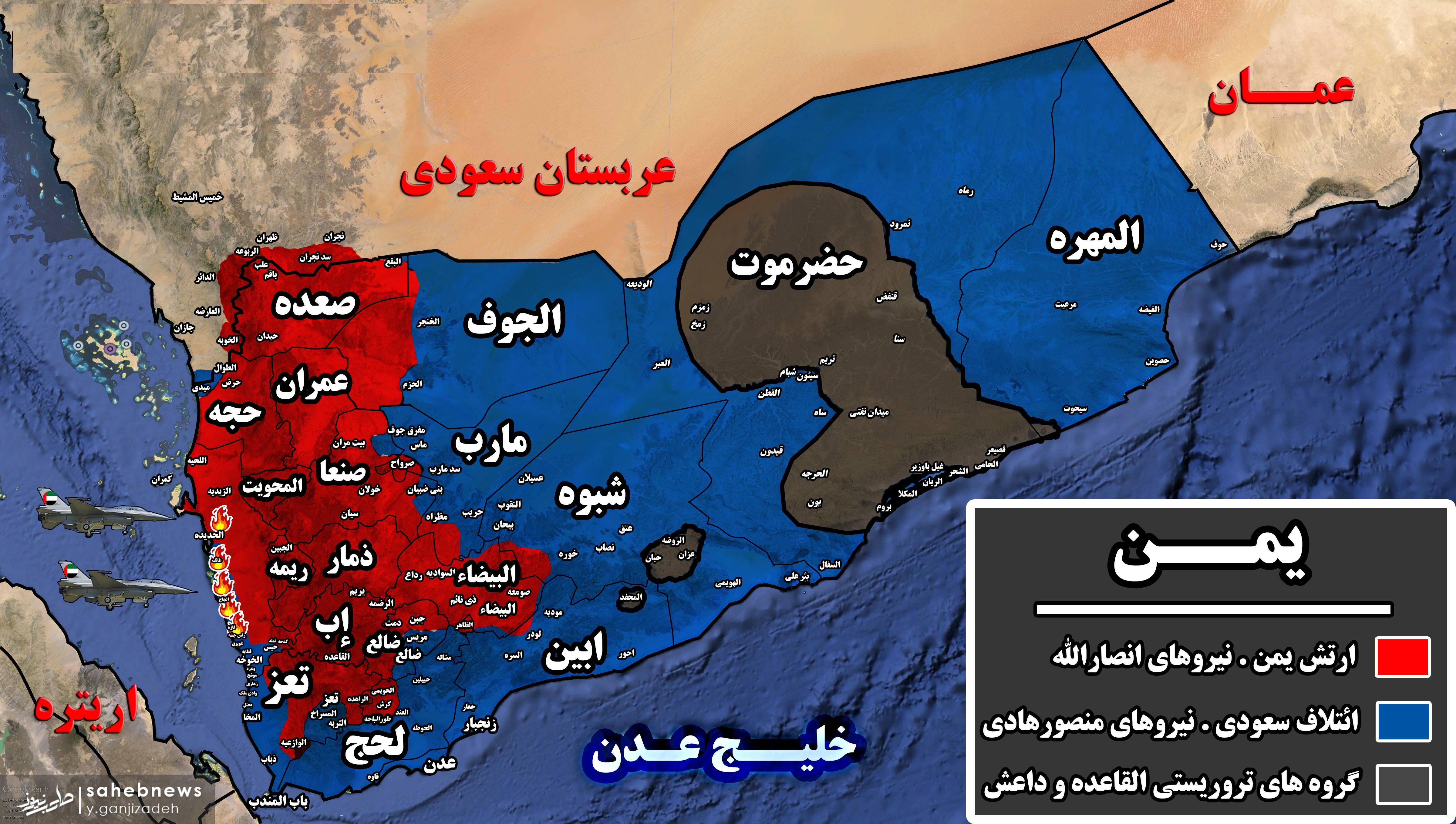 یمن12-4-1